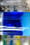 Superconductivity in Carbon Nanotubes
