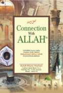 Connection with Allah | Quran Learning for Kids