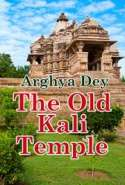 The Old Kali Temple
