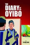 The Diary of an Oyibo