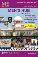 Men's HUB Issue 012