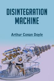 Disintegration Machine