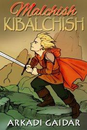 Malchish Kibalchish